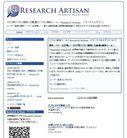 Research Artisan