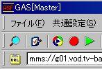 Yahoo動画保存