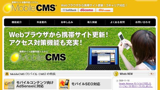 MobileCMS